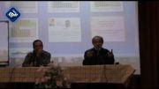 مقالات ISI و توسعه ی علمی ایران - 1