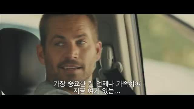 تریلر پنجم فیلم خشن 7 [Furious 7 [2015