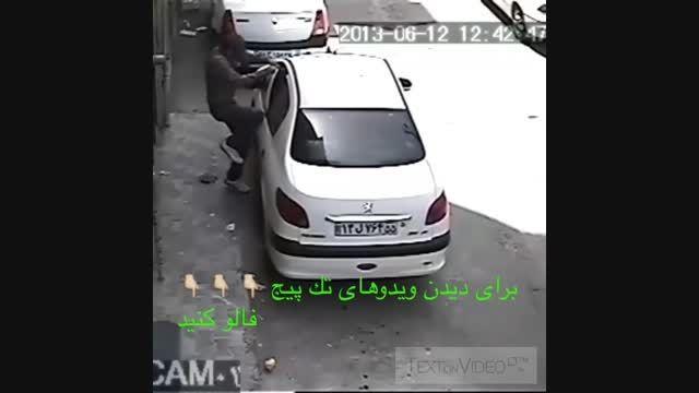 دزدی خیلی راحت از 206(متاسفم برای ایران خودرو)