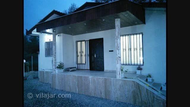 اجاره ویلا چالوس - ستاره آبی در سایت ویلاجار