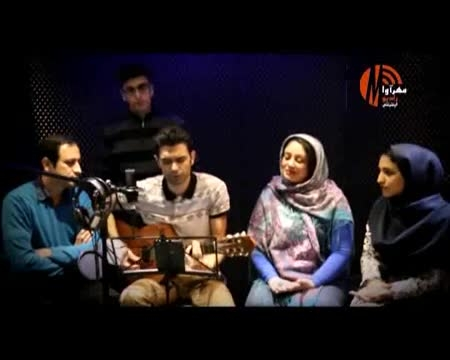 ویدیو کلیپ زیبای بهار بهار از رادیو مهرآوا