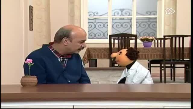 اقای مجری و اقای ببخشید