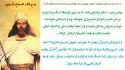 بشارت ظهور حضرت محمد ص و حضرت مهدی عج در کتاب زرتشتیان