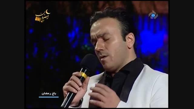 """اجرای """"صدات می کنم"""" محمد قلی پور در برنامه باغ رمضان"""