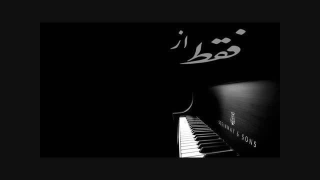 کلیپ عکس و اهنگ.حمید عسکری(ساخت خودم)
