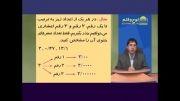 آموزش ریاضی دوره سوم راهنمایی درس 1 قسمت ششم