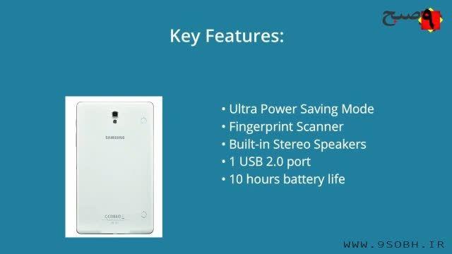 معرفی تبلت Samsung Galaxy Tab S 8