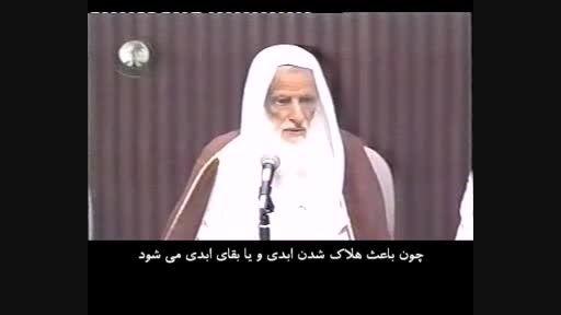 بیماری قلب و بیماری جسم ،شیخ ابن عثیمین ، زیرنویس فارسی