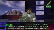 مناظره تالار ندای شیعه با شبکه وهابی کلمه