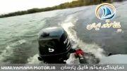 موتور قایق 5 اسب بخار چهارزمانه با قایق بادی