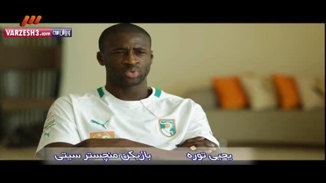 نظر فوتبالیستهای مسلمان درباره هتک حرمت به پیامبر اسلام