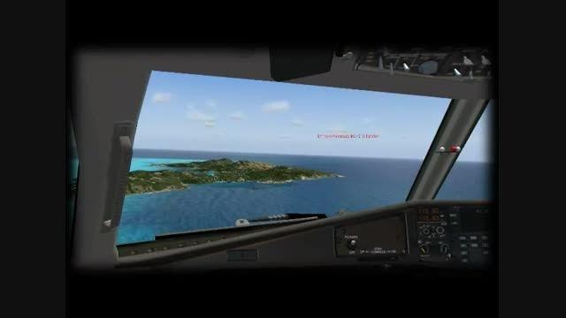 فرود در خطرناکترین فرودگاه با ATR در شبیه ساز پرواز