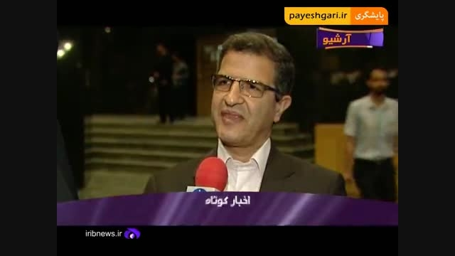 28 مرداد آخرین فرصت صرافی های غیر مجاز