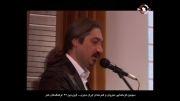 مهراد صباحی در سومین گردهمایی مجریان و هنرمندان ایرانمجری
