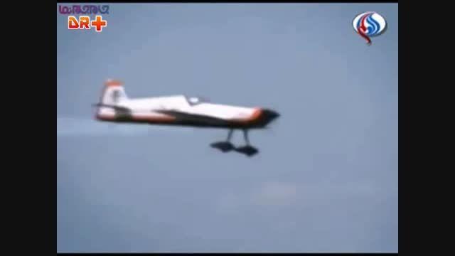 فرود هواپیما با یک بال