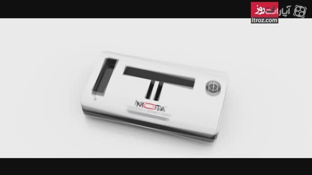 Mota شارژر بدون سیم دوربین گوپرو