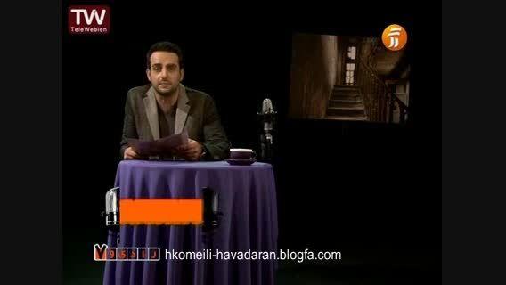 متن خوانی حامد کمیلی در برنامه رادیو هفت - آسانسور