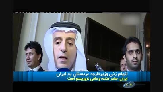 تهدید ایران توسط وزیر خارجه عربستان
