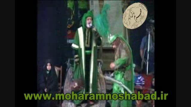 تعزیه حضرت ابالفضل آب آوردن علی اکبر،تعزیه ی نوش آباد