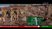 سرود ای ایران با صدای بنان