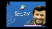 دلم برای حرفهایی احمدی نژاد84 تنگ شده. کلیپی زیبا اگه نبینی از دستت رفته حتما ببین .سربازسیدعلی