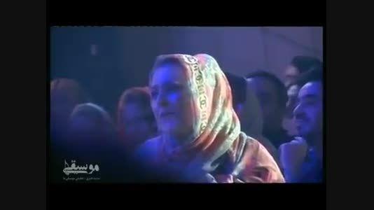 کنسرت محمد علیزاده و اجرای یک قطعه عاشقانه برای زوج...