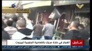 وقوع یک انفجار مهیب در بیروت