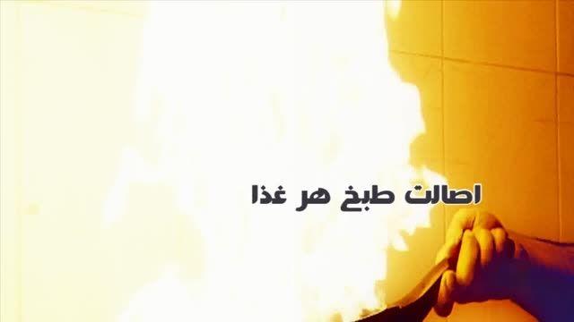 حرکات نمایشی پیتزا زن برتر ایران
