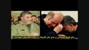 اشکهای حاج قاسم سلیمانی و قالیباف در مجلس همرزمشان