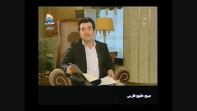برنامه صبح خلیج فارس نوروز 91(پارت6)