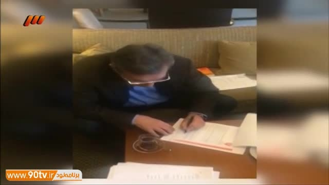 مصاحبه با برانکو هنگام امضا کردن قرارداد با پرسپولیس