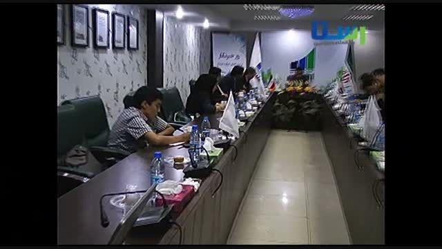 سرمایه گذاری خارجی در صنایع ایران