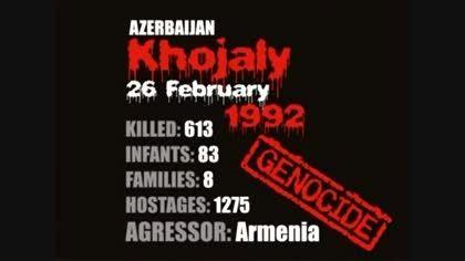 قتل عام مردم خوجالی
