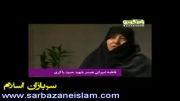 جبهه رفتن شهید حمید باکری - از زبان همسر