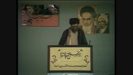 آیا امام حسین ع با دشمن خود ، عمر سعد، مذاکره کرد؟