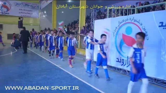 افتتاحیه جشنواره فرهنگی ورزشی مهر اروند/رژه تیمها 2