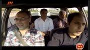 دوربین مخفی ایرانی - تاکسی دیوانه