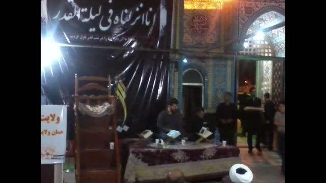 قرائت قرآن در شب قدر
