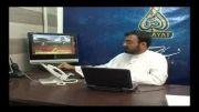 مناظره استاد ابوالقاسمی با عبدالرحمن دمشقیه