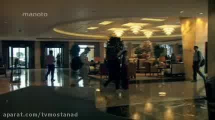 قسمت ۲ از مجموعه هتل تاج محل