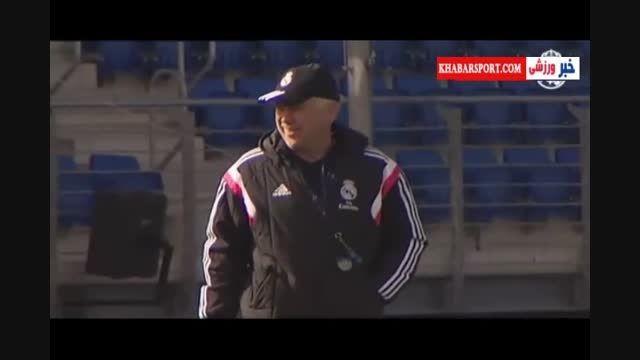 پیگیری تمرینات رئال مادرید قبل بازی با ویارئال