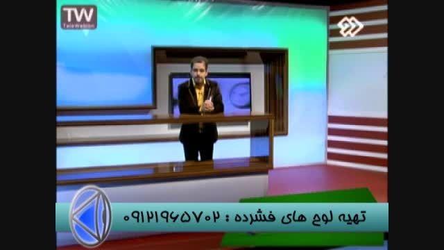 استاد احمدی بنیانگذار مستند آموزشی روی خط برنامه زنده-4