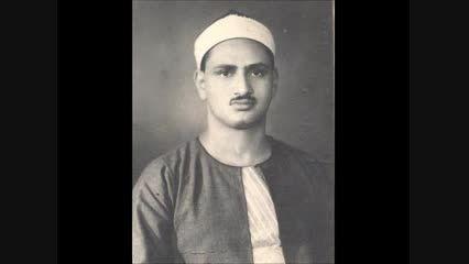 الشعراء 89-1/ استاد محمد صدیق المنشاوی