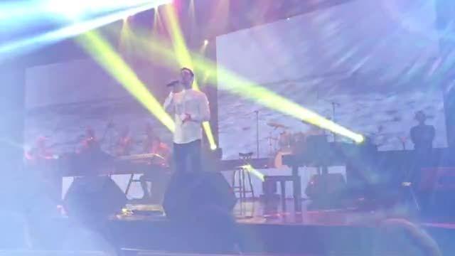 اجرای بمون محسن یگانه در تهران