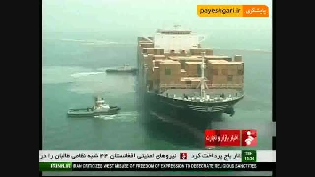 افزایش صادرات استان گلستان