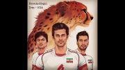 یوزپلنگان - تیم ملی والیبال ایران
