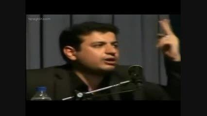امام مهربانی ها - استاد علی اکبر رائفی پور