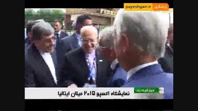 روز ملی ایران در نمایشگاه اکسپوی میلان