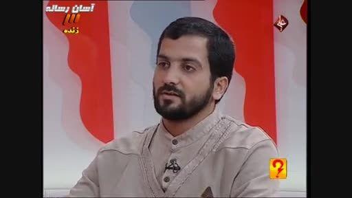 حضور اعضای اتحادیه امت واحده در شبکه3
