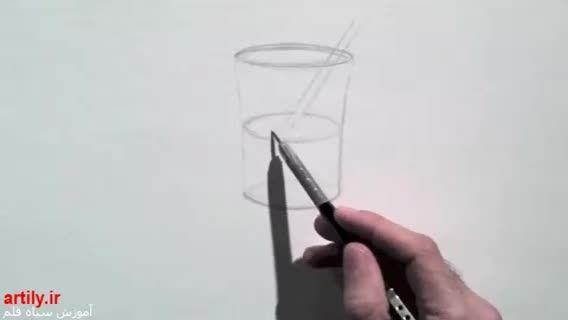 آموزش طراحی سیاه قلم لیوان آب